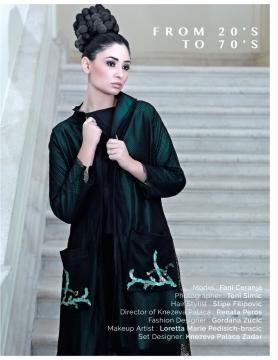 web9 sureal magazine (2)